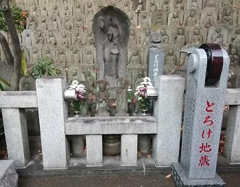 目黒・寺社めぐり_a0061057_0293332.jpg
