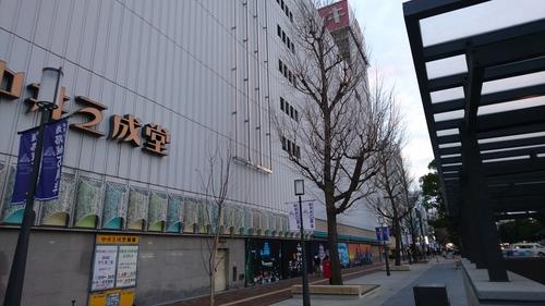 「姫路」_a0075684_10402972.jpg