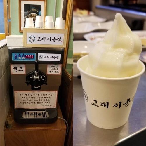 2018年晩秋のソウル旅 最終回 はじめて花サムギョプサル_a0223786_11261542.jpg