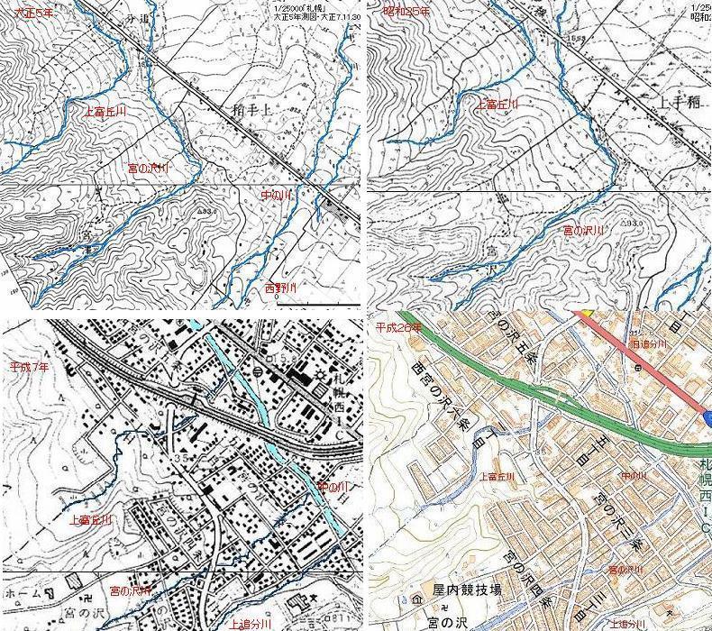 西宮の沢の三川を歩く(2)_f0078286_10324006.jpg