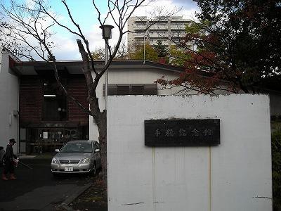 西宮の沢の三川を歩く(2)_f0078286_10384023.jpg