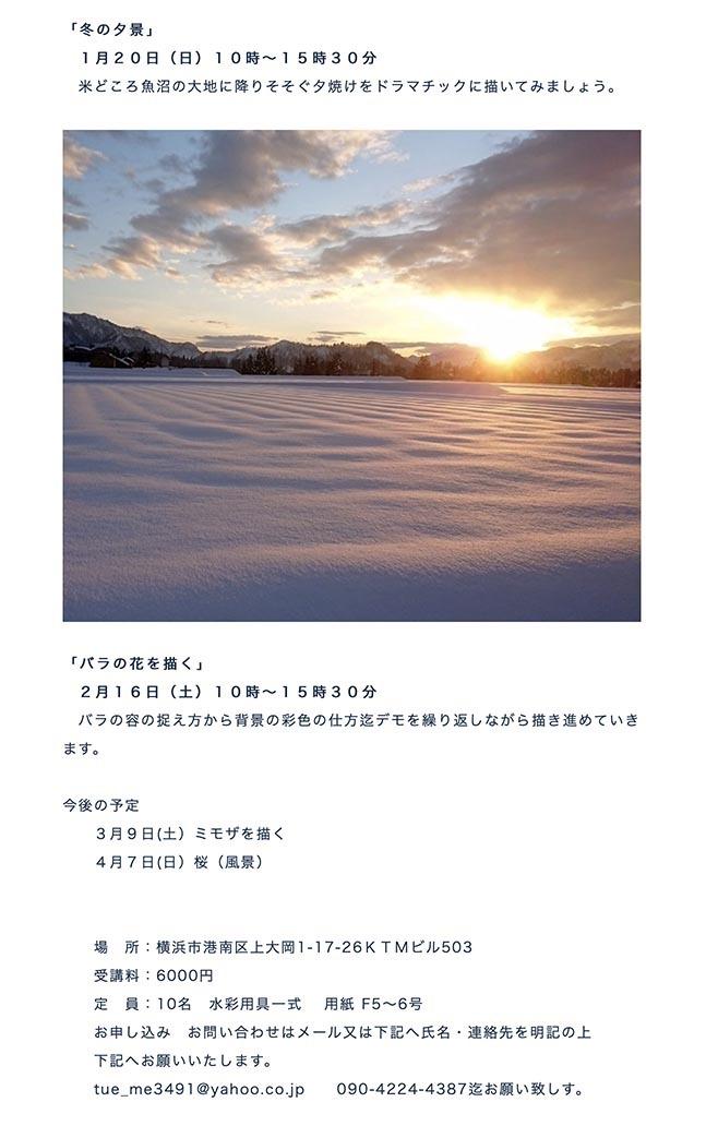 f0253789_17303440.jpg