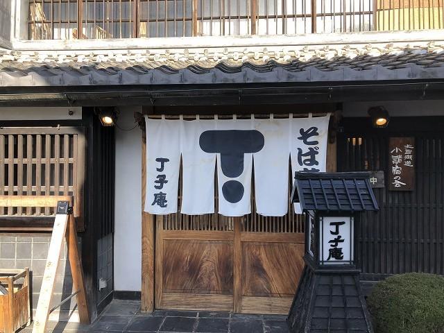 冬の軽井沢⑤:翌日、小諸へ_c0124100_11451041.jpg