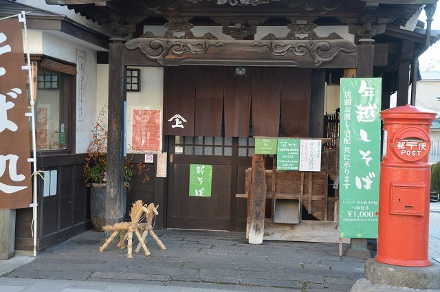 冬の軽井沢⑤:翌日、小諸へ_c0124100_11453486.jpg