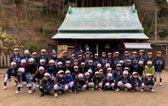 あけましておめでとうございます!!初詣に行きました。(小学部)_f0209300_10303913.jpg