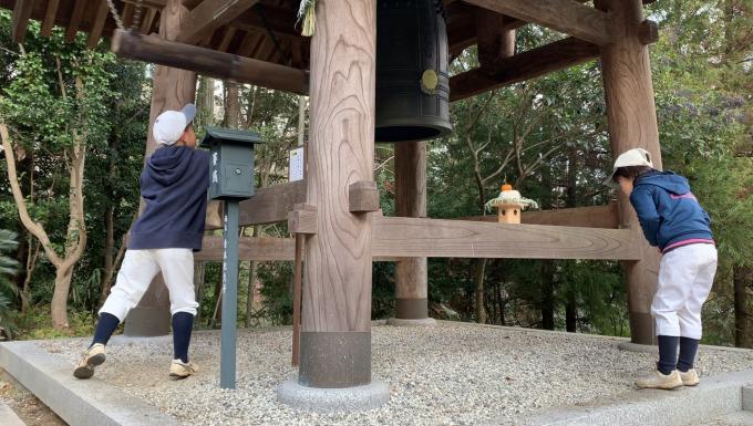 あけましておめでとうございます!!初詣に行きました。(小学部)_f0209300_10313753.jpg