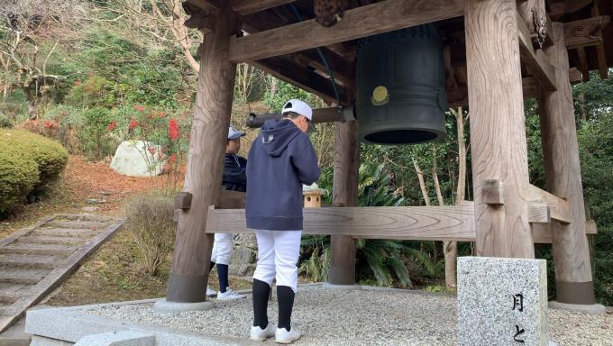 あけましておめでとうございます!!初詣に行きました。(小学部)_f0209300_10321323.jpg