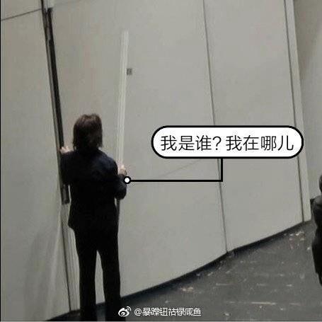 スタッフより 「中国での一コマ」_a0155408_13241116.jpg
