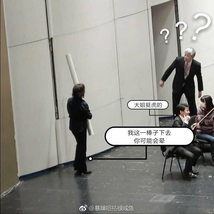 スタッフより 「中国での一コマ」_a0155408_13242401.jpg