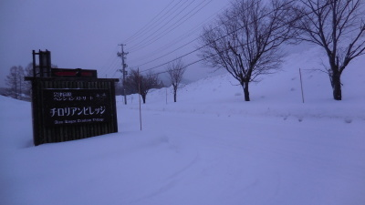 1月7日(月)   雪_f0210811_15561712.jpg