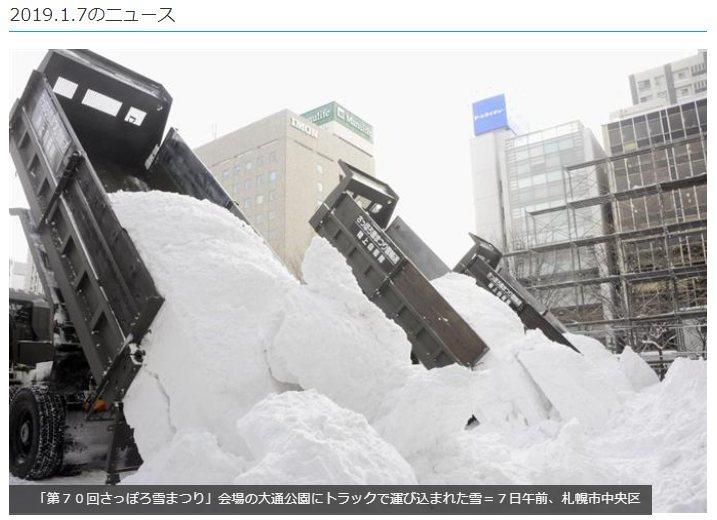 雪だけではなく気温がどんどん下がってくる_c0025115_23063981.jpg