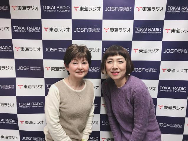 radio talk!!東海ラジオ!_b0199930_21194728.jpg