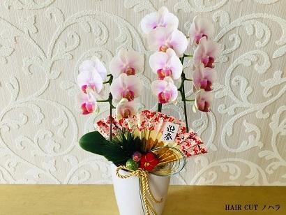 お正月の花飾り_e0145332_12514468.jpg