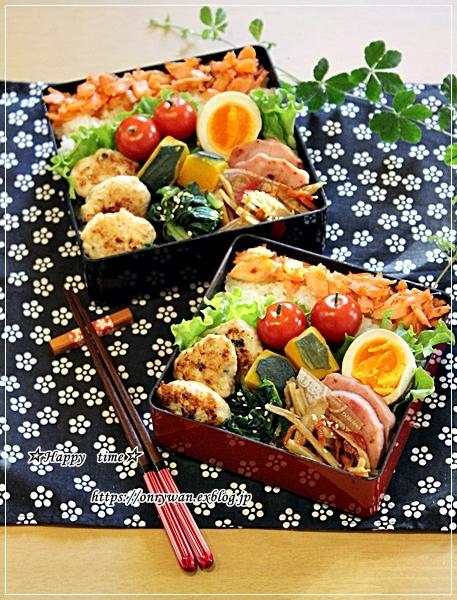 つくねの塩焼き弁当と七草粥♪_f0348032_18025246.jpg