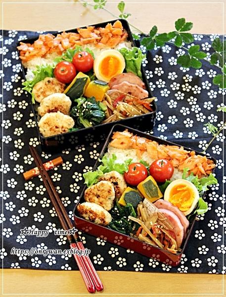 つくねの塩焼き弁当と七草粥♪_f0348032_18030138.jpg
