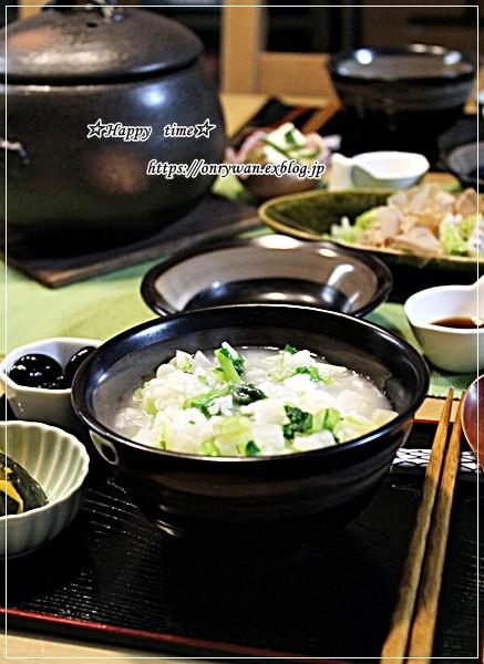 つくねの塩焼き弁当と七草粥♪_f0348032_18034046.jpg