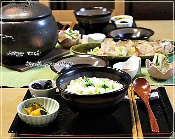 つくねの塩焼き弁当と七草粥♪_f0348032_18241887.jpg