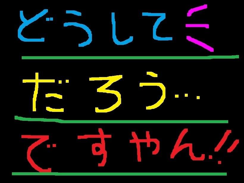 f0056935_19594350.jpg