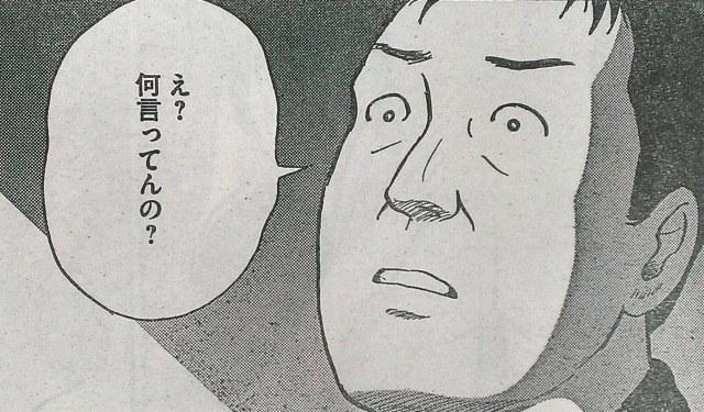 f0056935_20203099.jpg
