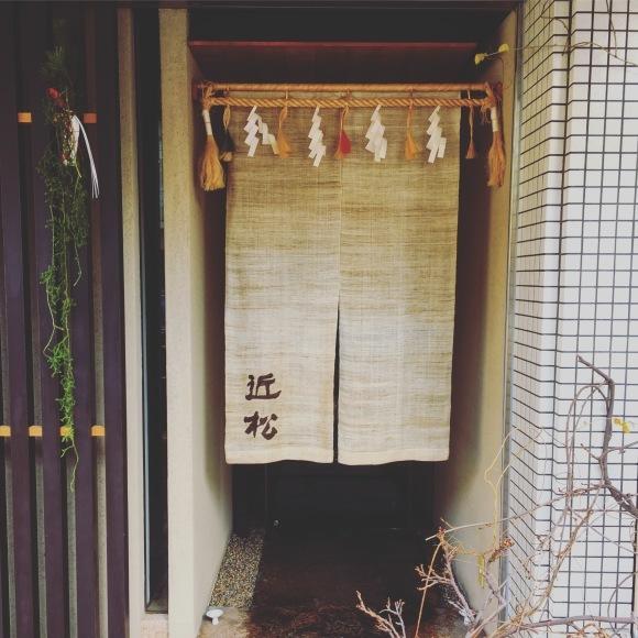 近松_d0142843_02012400.jpeg