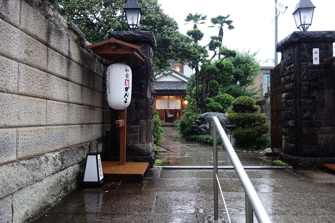 がんこ新宿山野愛子邸_c0112559_07442289.jpg
