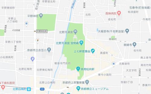 2019年初詣/北野天満宮_e0254365_20305175.jpg