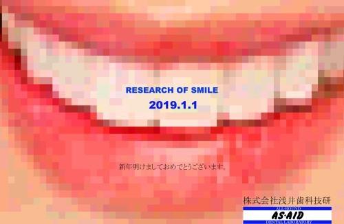 f0189582_10224945.jpg