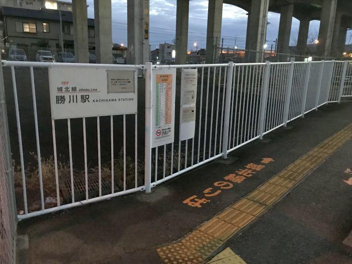 珍奇なり 東海交通事業城北線  「乗り鉄」のみなさまに報告_a0163788_22175741.jpg