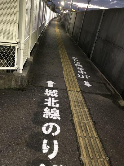 珍奇なり 東海交通事業城北線  「乗り鉄」のみなさまに報告_a0163788_22193692.jpg