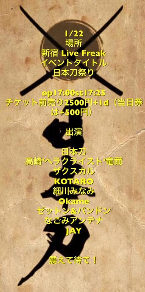 f0236990_02190230.jpg