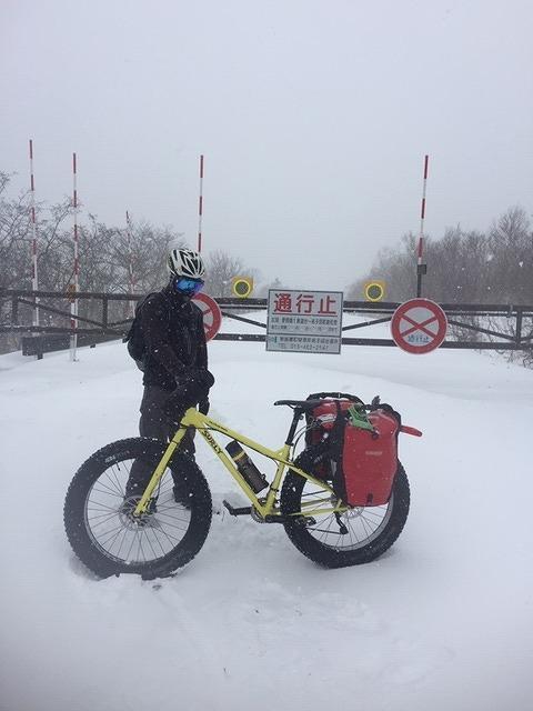 ゆく年くる年!野付半島自転車旅!_d0198793_12373292.jpg