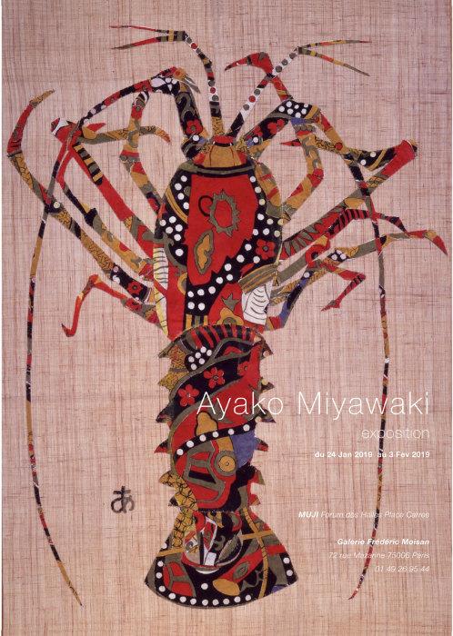 Exposition Ayako Miyawaki in Paris_f0074803_09493032.jpg