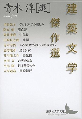 b0074416_19230959.jpg