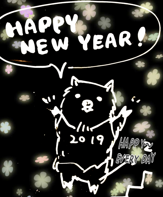 HAPPY NEW YEAR!!2019_c0229219_12424104.png