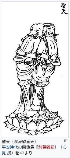 ナガスネヒコの正体は瀬織津姫だった!①_b0409627_16325629.png