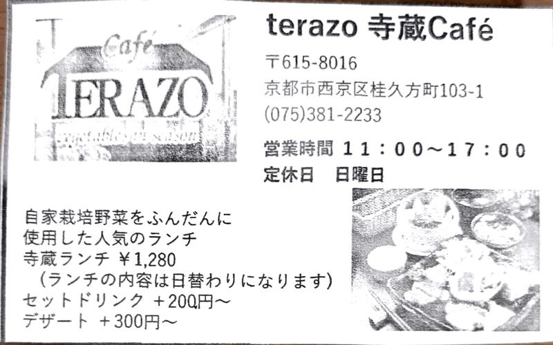 b0123044_23021277.jpg