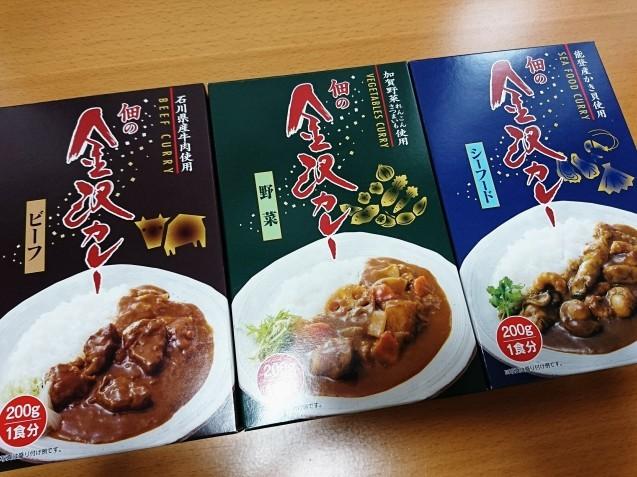 洋食 たまご食堂(金沢市額新保)_b0322744_22443067.jpg