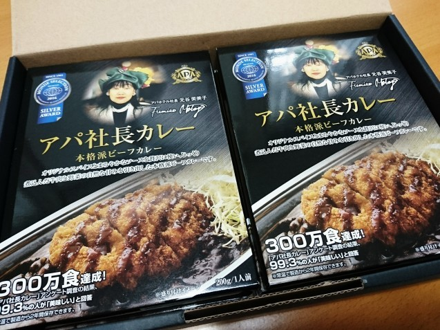 洋食 たまご食堂(金沢市額新保)_b0322744_22444230.jpg