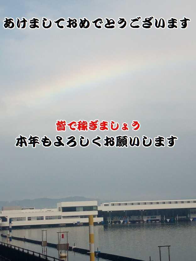 f0170869_11492711.jpg