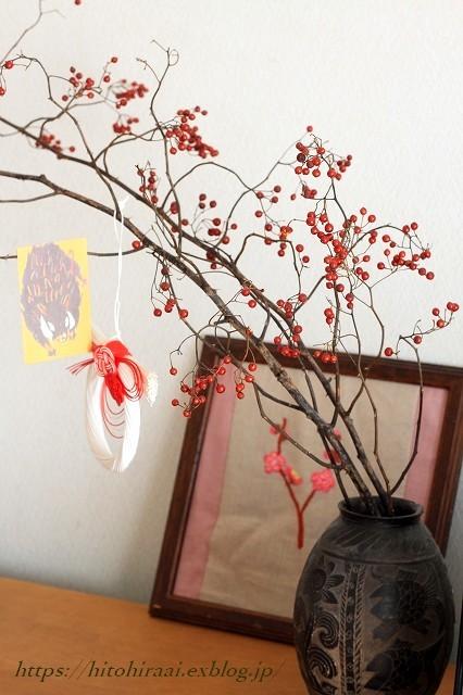冬はドライフラワーで部屋を飾る。_f0374092_17252955.jpg