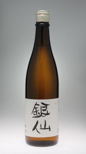 銀仙 本醸造[銀海酒造]_f0138598_00060384.jpg
