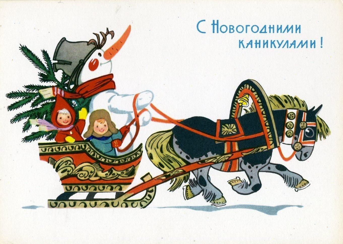 【LED】1970時間働けますか?(2019年ロシアのカレンダー) ~JICサンクトペテルブルグ便り~_f0072621_04432624.jpg
