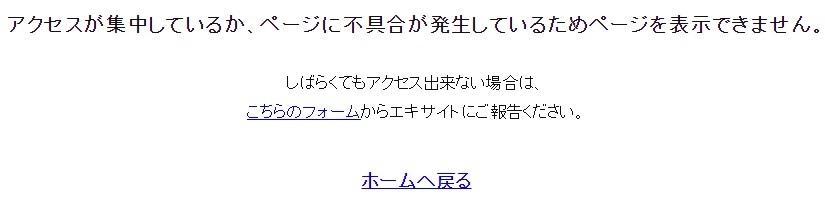 b0352223_23592487.jpg