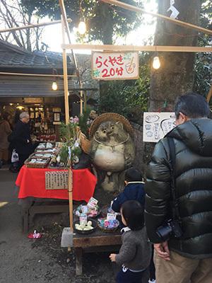 新年のご挨拶と深大寺での初詣_f0170331_13480185.jpg