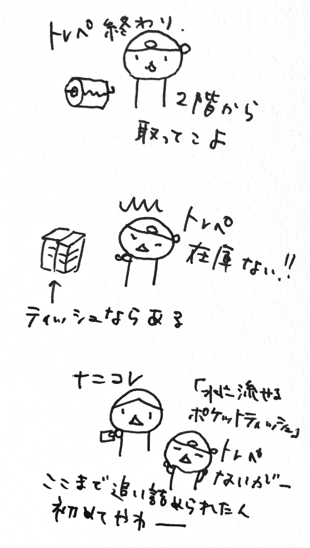 b0132338_20123400.jpeg