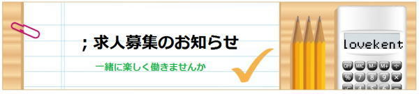 c0345439_20134732.jpg