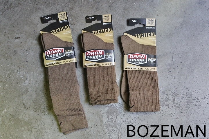 DARN TOUGH Tactical Socks_f0159943_10121669.jpg