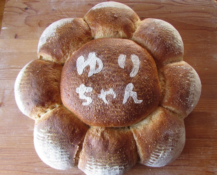 一升パンのオーダーについて_d0155147_20203368.jpg