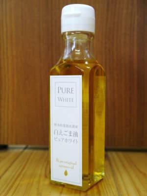 無農薬栽培の白えごま油『ピュアホワイト』令和元年度産分は先行予約にて完売御礼!_a0254656_16444955.jpg