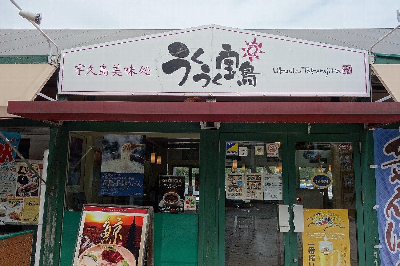 九十九島パールリゾート_c0112559_08064198.jpg